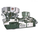 NSK-213,Three Colour Rotary Type Automatic Soles Jointing & Ejecting Machine